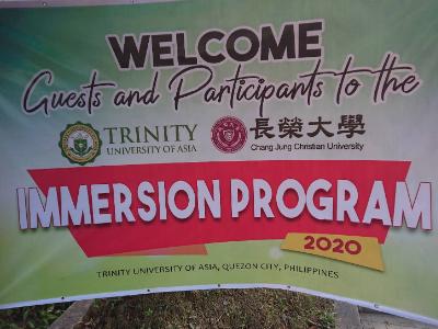 到亞洲頂大不是夢  長榮大學東南亞學程到三一大學進行一學期境外學習