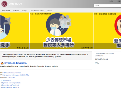 長榮大學建置英文版防疫專區 外籍生獲資訊更正確方便