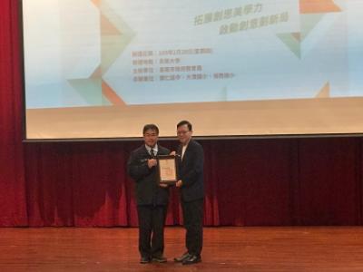 台南市校長會議於長榮大學舉辦   市長黃偉哲:做好衛教是開學後的任務