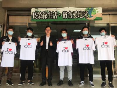 長榮大學首批港澳生居家檢疫期滿 校長贈送T恤 叮嚀持續照顧健康