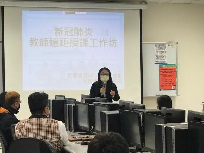 線上「客制化」課程設計 長榮大學舉辦「新冠肺炎教師遠距教學工作坊」