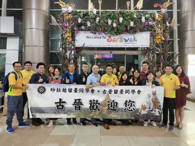 砂拉越台灣高等教育展   長榮大學是馬來西亞學子最好的選擇