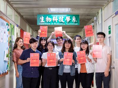 長榮大學生科系109學年度研究所甄試放榜 學生全數考取國立大學