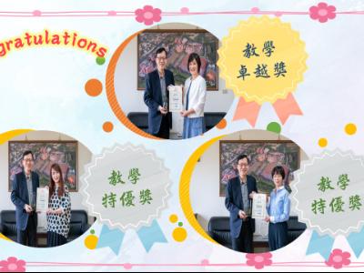 引領孩子暢遊學海  長榮大學優良教師頒獎 表揚25位典範教師