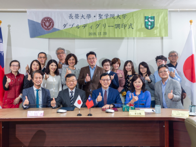 Joint Cultivation of International Talents: Chang Yung Christian University and Japan 's Seigakuin University Sign Dual Degree Program Agreement