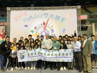 Keeping Abreast with International Standards: The Department of Green Energy and Environmental Resources Co-organized the 2019 KIDWIND International Wind Energy Competition