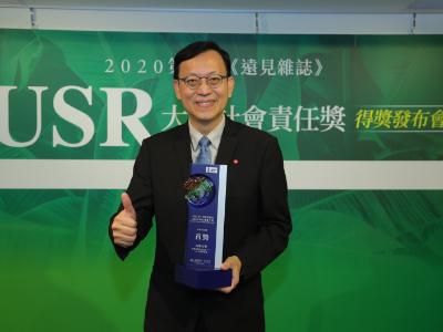 二仁溪復育有成   長榮大學榮獲《遠見雜誌》大學USR「生態共好組」首獎