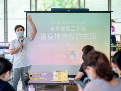 長榮大學國際生態社企節  後疫情時代的生活工作坊登場
