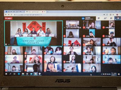 長榮大學與日本神戶學院大學跨國合作華語遠距教學 線上始業式「祥獅獻瑞」