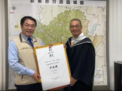 長榮大學畢業典禮線上直播預錄  邀請台南市市長黃偉哲頒發市長獎