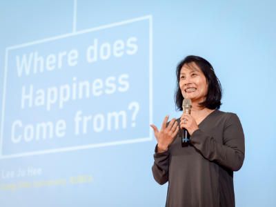 Where does Happiness Come from? 國際處邀請韓國東新大學李炷熹教授分享如何提升快樂感