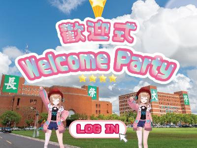 長榮大學將於15日線上直播送好禮 Azla陪新生校園闖關尋寶