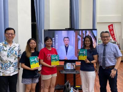 熱血暖醫陳志金與長榮大學馬來西亞學生分享成長與工作經歷