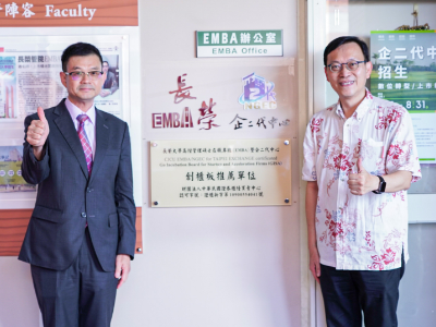 長榮大學企二代中心舉辦創櫃板推薦單位揭牌儀式