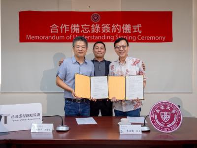 長榮大學與台灣虛擬網紅協會簽署MOU 開創新興數位產業發展