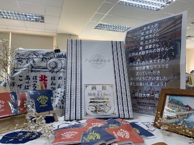 暖心相映   長榮大學應日系募集口罩送日本函館大學