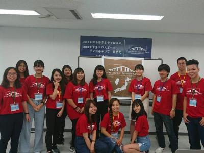長榮大學國際移動創佳績  實現學生海外學習夢想