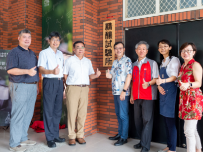 長榮大學精釀試驗所揭牌 校長李泳龍:用發酵研發成果走向世界