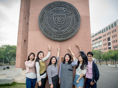 長榮大學109學年指考分發100%  連續兩年滿招   辦學績效獲肯定