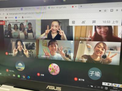 國際交流on line   暑期線上華語與文化體驗營 雲端共遊台灣文化