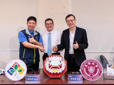 「產學協力 鋼榮並進」  長榮大學與台灣創意金屬公司簽訂合作備忘錄 打造國際化國家隊