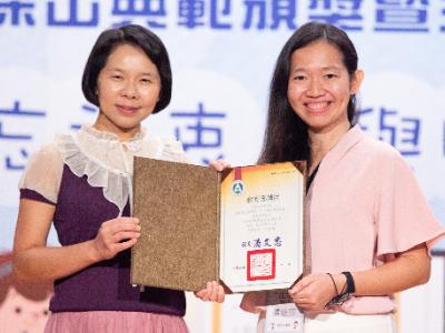 以數位陪伴偏鄉學童  長榮大學神學所陳依萍獲大學伴傑出獎