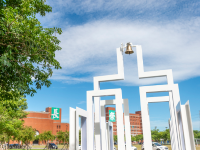 長榮大學28日將舉辦慎行鐘揭幕感恩禮拜   感受莊慎行老先生幸福分享