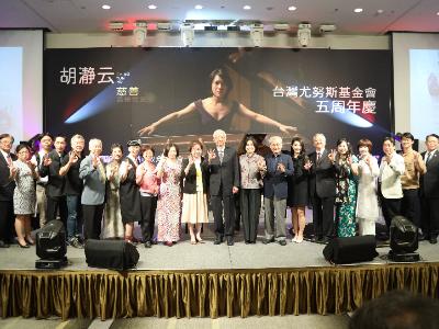 尤努斯基金會五周年   長榮大學校長李泳龍:把社會責任當成我們的責任