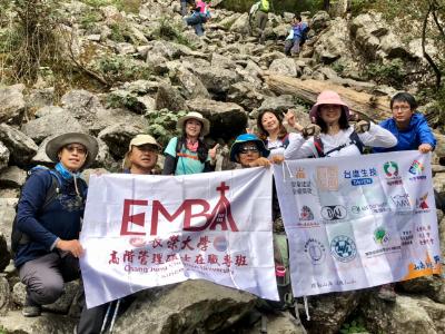 全台第一   長榮大學EMBA完成山海圳國家綠道挑戰