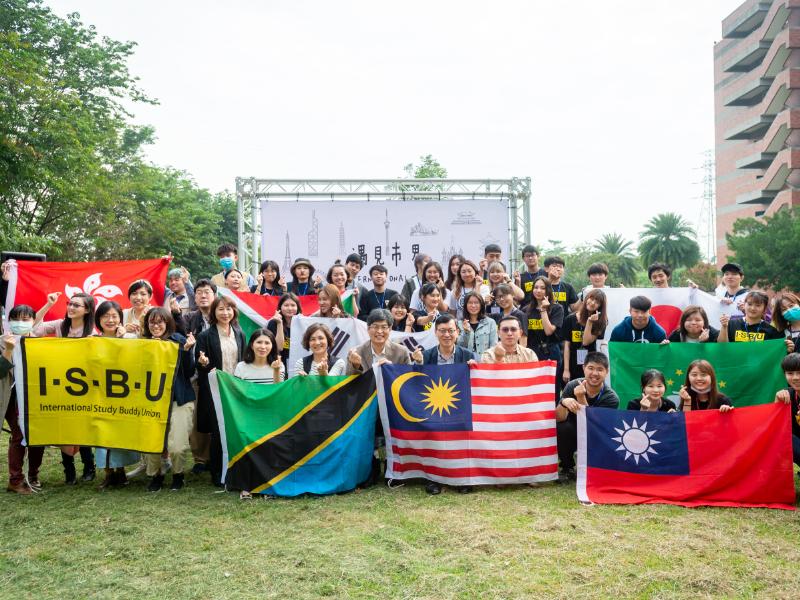 長榮大學2020國際週 邀你一起「遇見市界」