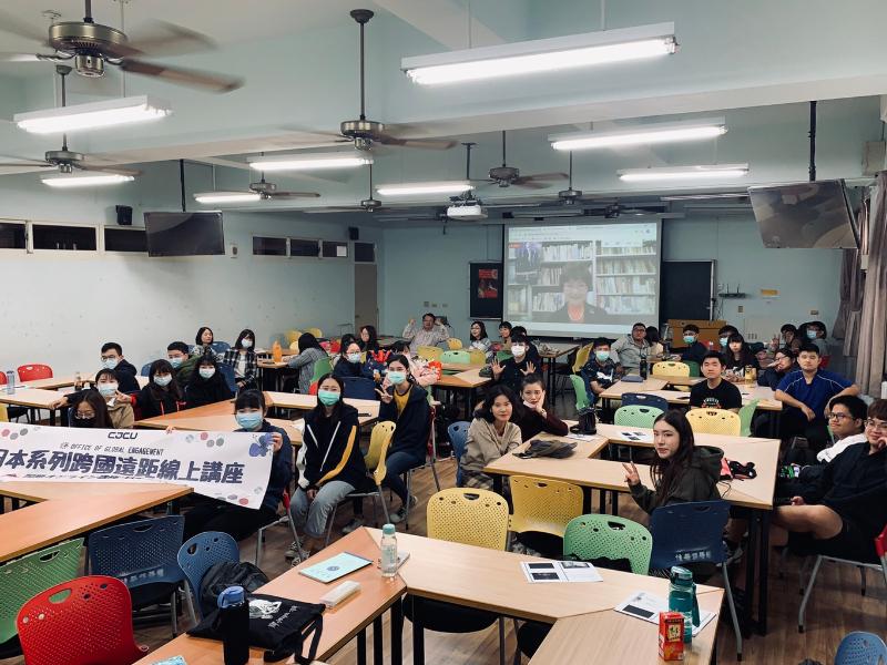 日本教育中心跨國遠距講座 綻放宮古島魅力及中國越劇之美