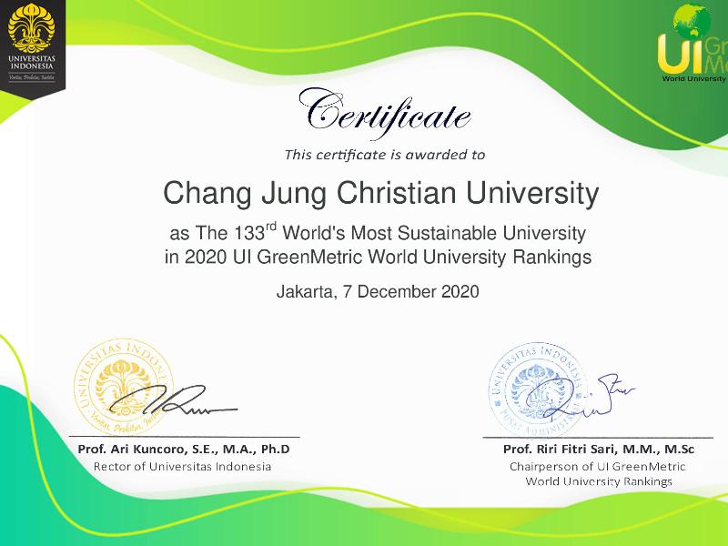 向世界綠色大學邁進!長榮大學名次大幅上升44名 整體成績進步1,025分