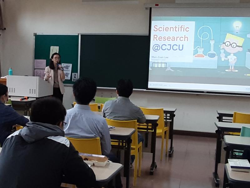 研究績優教師經驗分享    提升計畫與國際期刊通過率