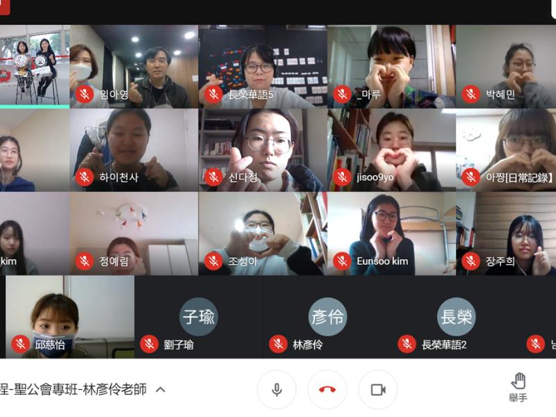長榮大學與韓國聖公會大學合作 線上華語專班啟動