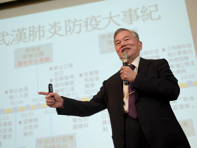 台灣經濟發展的利多與機會  行政院副院長沈榮津到長榮大學分享經驗