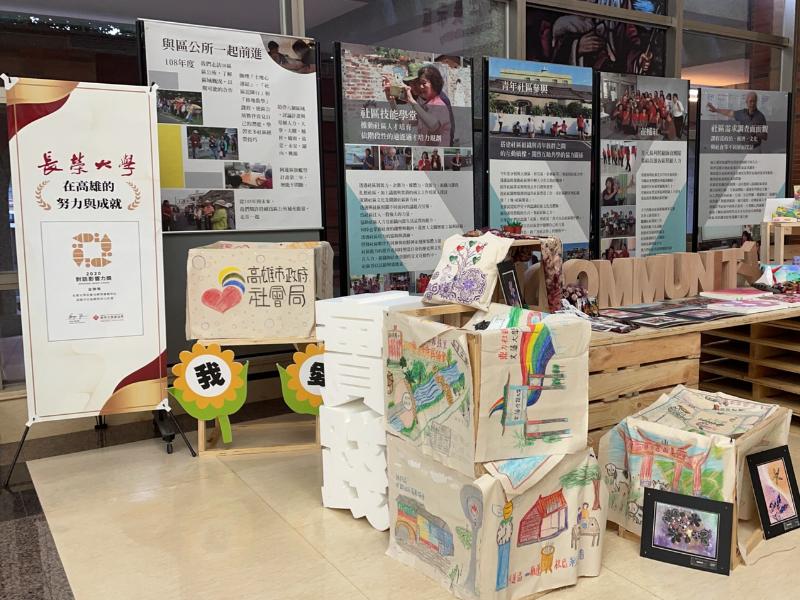 「青銀共創 雁行千里」  長榮大學社會力中心於圖書館呈現社區培力成果