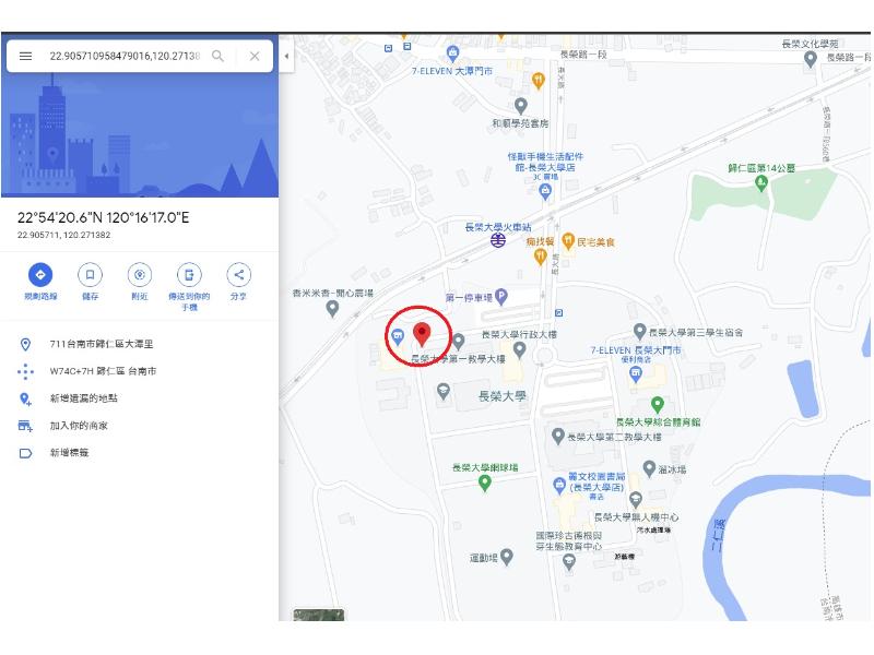 長榮大學「路燈數位身份證」結合GPS座標定位  讓維修更精準確實