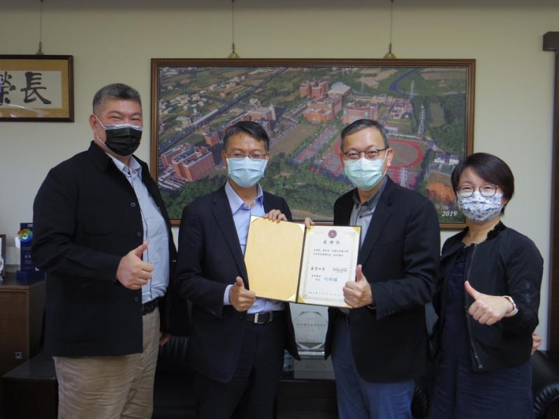 香草虛擬學院成立  邀請天來創新集團董事長陳來助擔任榮譽院長