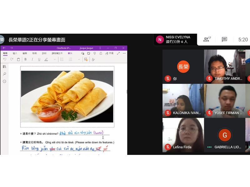 華語文中心線上華語團 印尼學生挑戰繞口令