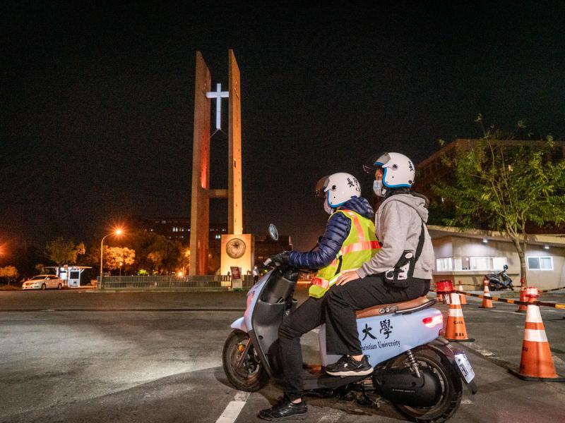長榮大學夜間護送天使 守護學生回家之路