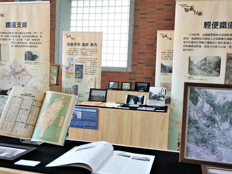《馳風行旅─館藏舊籍鐵道暨旅行類書展》 長榮大學蘭大衛紀念圖書館開展