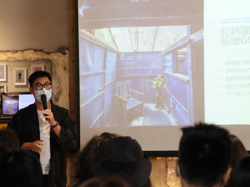 A Creative Career Counseling Event Organized by Career Center of CJCU at BCP, Tainan