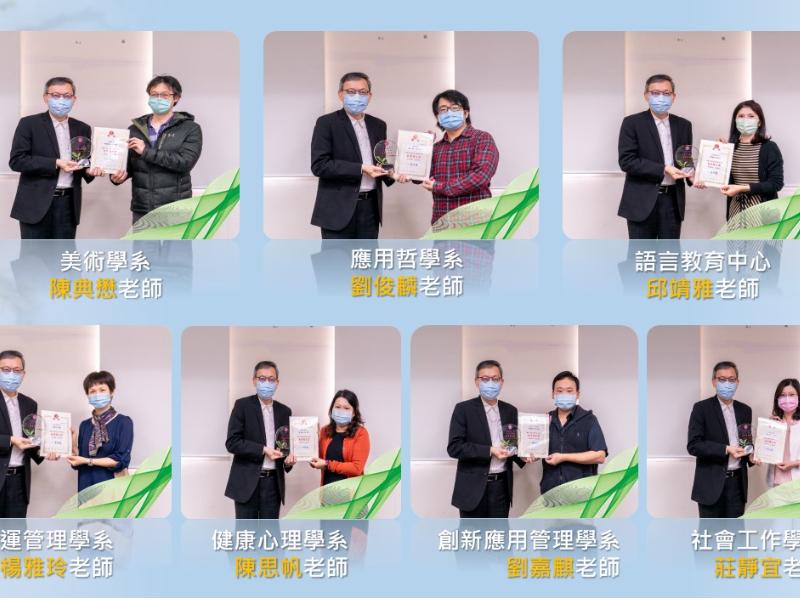 CJCU awards 14 outstanding teachers