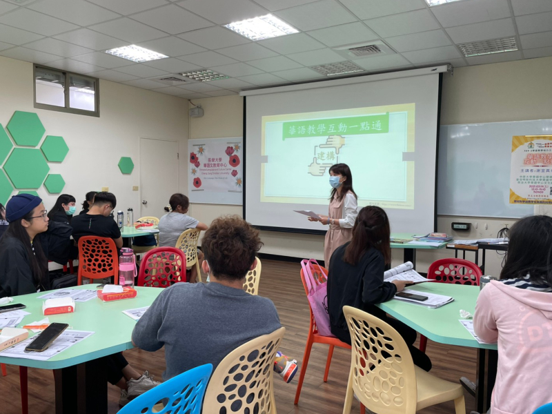"""""""Chinese Teaching Empowerment Workshop"""" Organized by the Chinese Language & Culture Center, CJCU"""