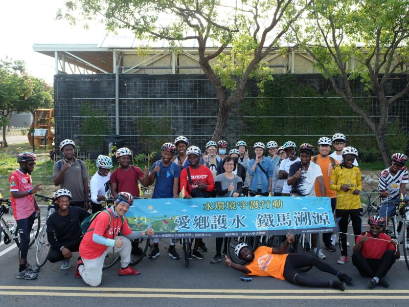 從二仁溪到烏山頭水庫,長榮大學響應台江水日15年不間斷