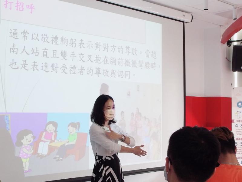 國際處文化養成班系列講座 越南職場文化大公開