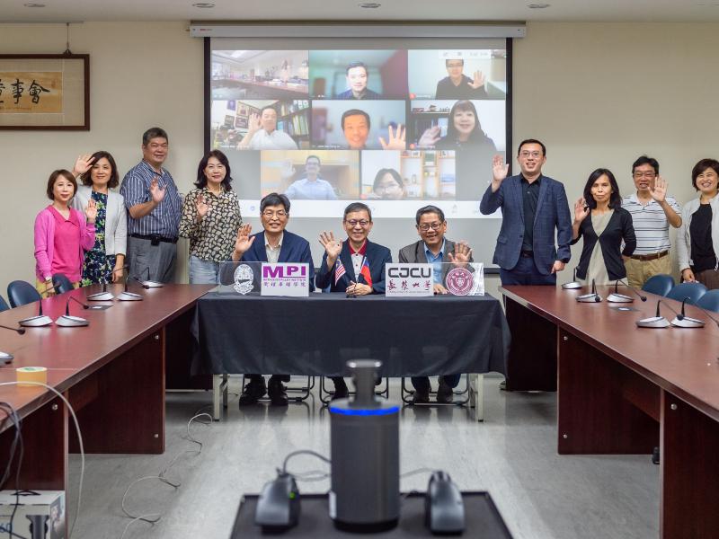 国際連携を推進 長榮大學がマレーシアMPI学院とテレビ会議