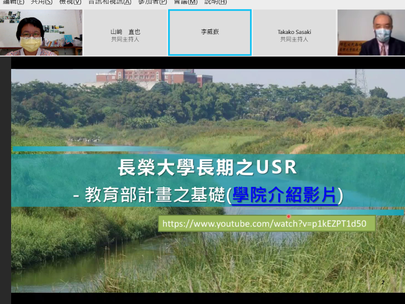 跨國分享 長榮大學USR計畫成果於日本台灣學會發表