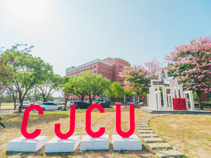 Honorable Recognition of CJCU with Distribution Rate of 95.38% by Admission Application
