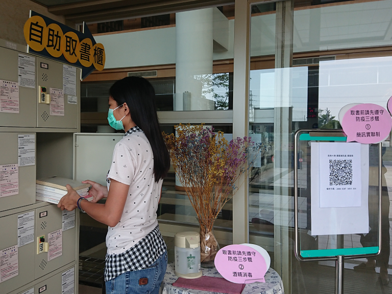 CJCU library offers self-service checkouts during COVID-19 restrictions